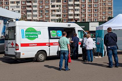 Мобильные пункты вакцинации в Москве закончат работу 31 октября