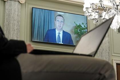 Цукерберг признал бессилие перед попытками «вмешательства» России в выборы