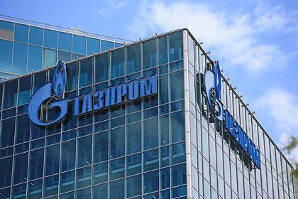 «Газпром» накопил рекордный запас газа