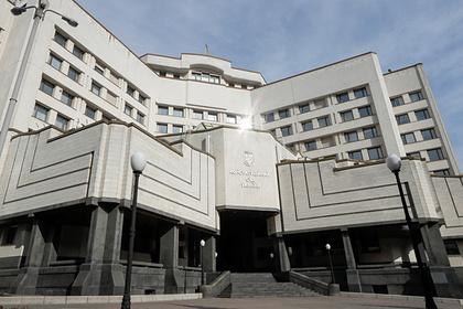ГБР вызвало на допрос главу Конституционного суда Украины