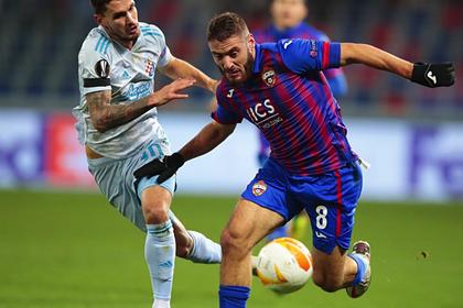 ЦСКА сыграл вничью с загребским «Динамо» в матче Лиги Европы
