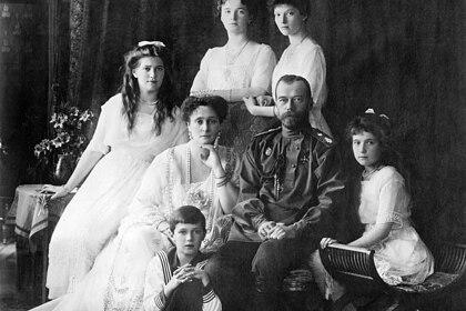 Обнародовано письмо родственника Николая II об убийстве царской семьи