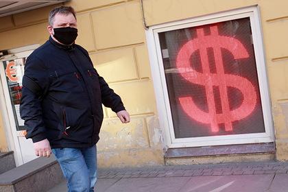 https://icdn.lenta.ru/images/2020/10/30/08/20201030082555559/pic_b478fe9bb51914dce4ce1e4bcb95b204.jpg