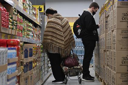 Россияне вновь начали запасаться продуктами