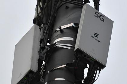 К сетям 5G задумали подключить более 50 миллионов россиян