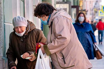 Половина россиян стала беднее в пандемию