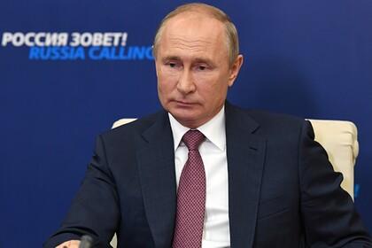 Марадона рассказал о доверии Путину