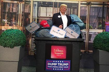 Знаменитый музей поместил восковую фигуру Трампа в мусорку