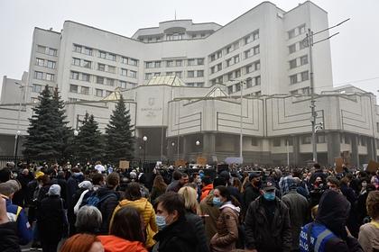 Протесты у здания Конституционного суда