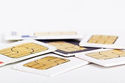 Россиянам назвали преимущество виртуальных сим-карт