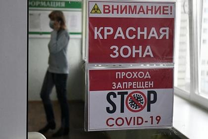 В России за сутки выявили 18 140 новых случаев заражения коронавирусом