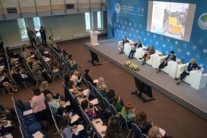 Представлены проекты образовательной программы «Женщина-лидер»