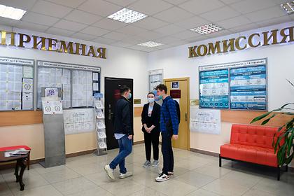 В Минобрнауки рассказали о дистанционной подаче документов во все вузы