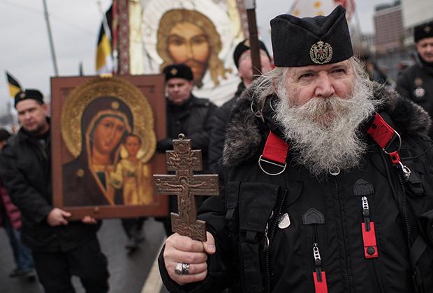 Православные хоругвеносцы на «Русском марше»