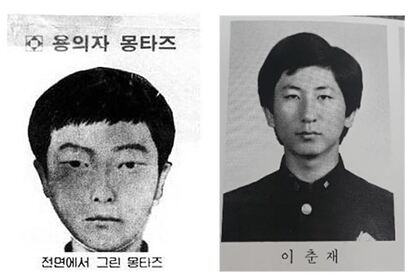 Ли Чун Чжэ