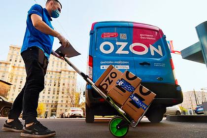Ozon выйдет наамериканскую биржу