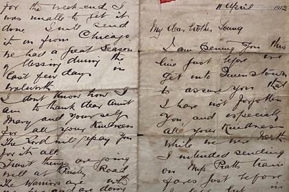 Личное письмо героически умершего пассажира «Титаника» продадут за миллионы рублей