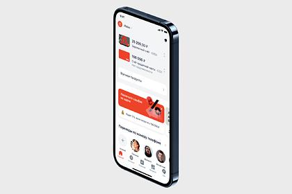 Альфа-Банк обновил мобильное приложение