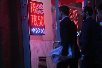 Россияне по совету Путина перестали бояться обвала рубля