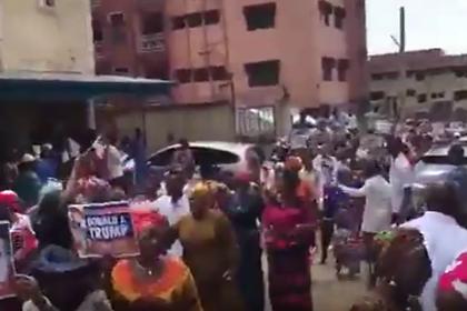 Жители Нигерии поддержали Трампа танцами и песнями