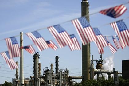 США вышли из Парижского соглашения по климату