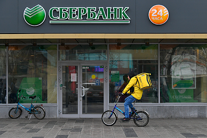 В России пройдет «Зеленый день отСбера»