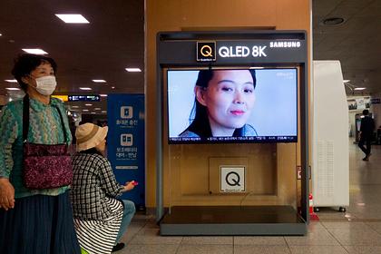 Стало известно о росте влияния сестры Ким Чен Ына