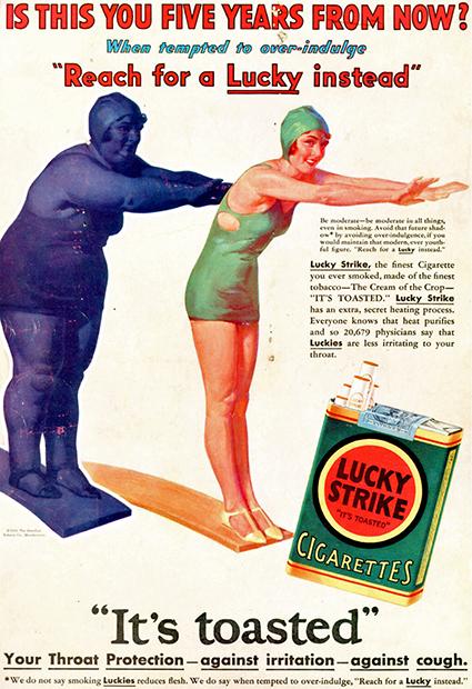 Реклама сигарет Lucky Strike