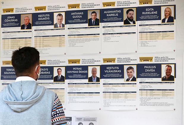 Списки кандидатов в депутаты парламента