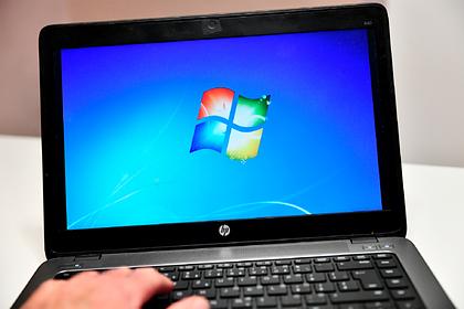 Microsoft принудительно обновит Windows миллионов пользователей Перейти в Мою Ленту