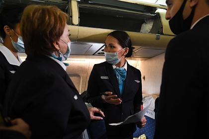 Российская стюардесса объяснила самые странные фразы членов экипажа