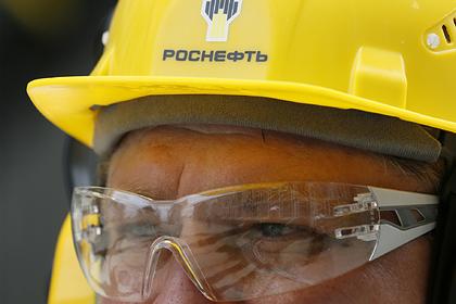 «Роснефть» втретьем квартале снизила долг иувеличила вдвое EBITDA