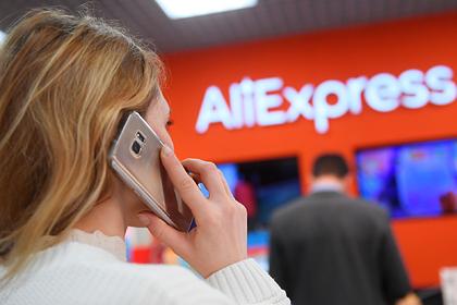 Россияне потратили почти 20 миллиардов рублей за один день распродажи