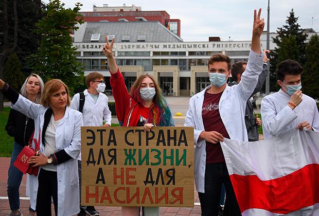 Студенты БГМУ на акции протеста в Минске
