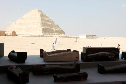 В Египте обнаружили крупное захоронение возрастом около 2500 лет Перейти в Мою Ленту