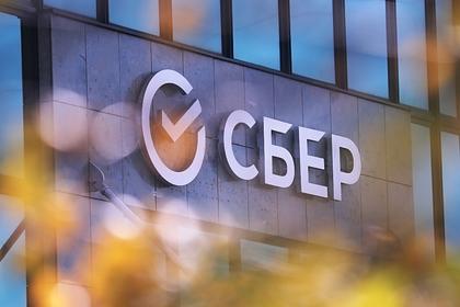 Эксперты признали цифровые сервисы Сбербанка лучшими вмире