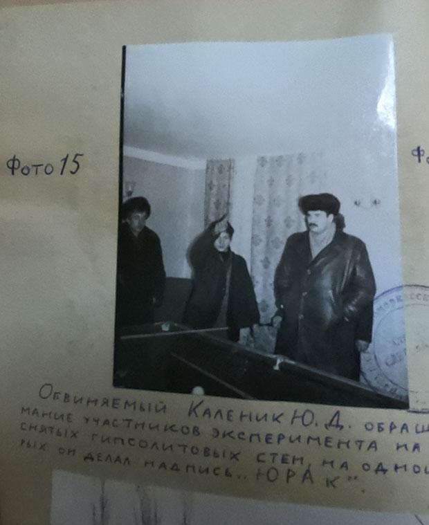 Юрий Каленик при понятых показывает места якобы совершенных им преступлений.