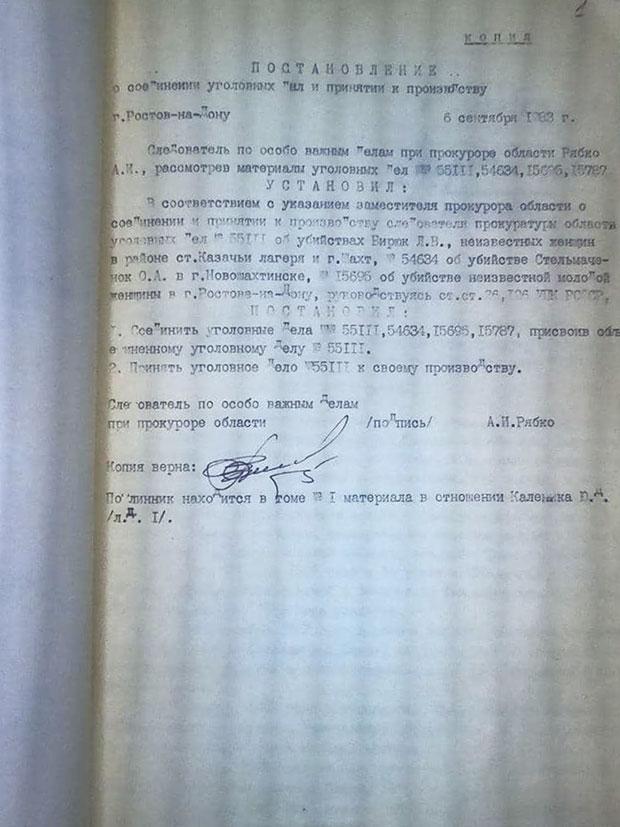 Первый лист первого тома.