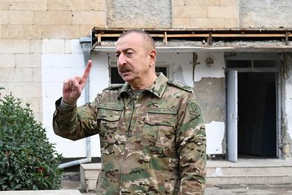 Алиев исключил предоставление особого статуса Карабаху