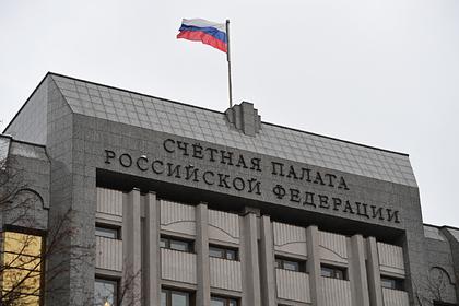 Здание Счетной палаты РФ в Москве