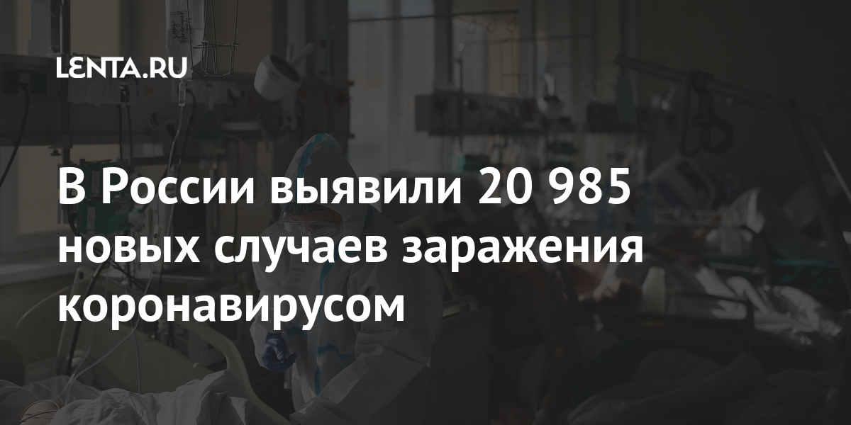 Russian Federation records 22410 new COVID-19 cases, 442 more deaths