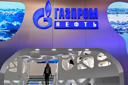 36 миллиардов рублей составила чистая прибыль «Газпром нефти» за 9 месяцев 2020