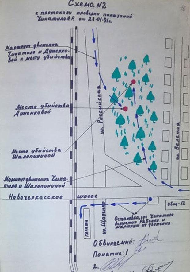 Схема убийств, совершенных Андреем Чикатило в лесополосе рядом с Новочеркасским шоссе