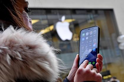 Самый новый iPhone внезапно подешевел