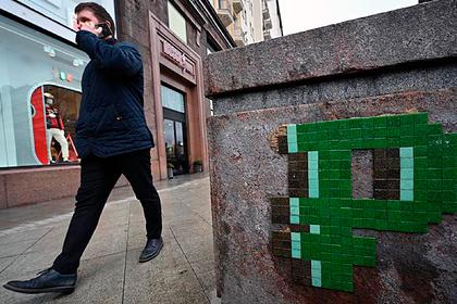 Цифровой рубль назвали способом победить санкции