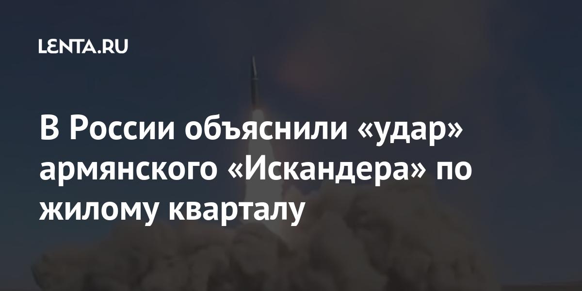 m.lenta.ru