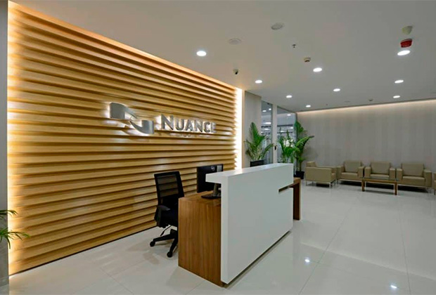 Офис компании Nuance Communications