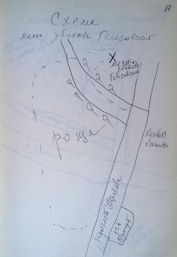 План места одного из преступлений, нарисованный Андреем Чикатило