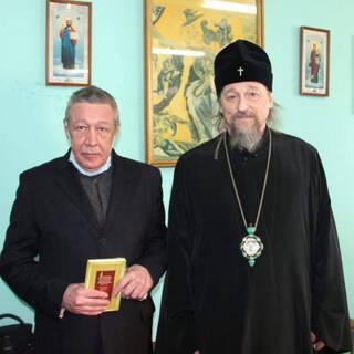 Михаил Ефремов и митрополит Иоанн