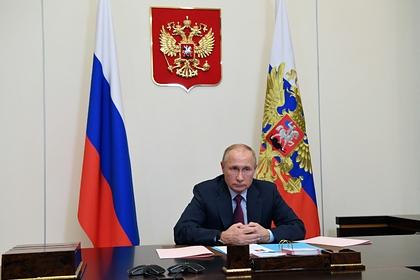https://icdn.lenta.ru/images/2020/11/22/15/20201122150433407/pic_f1c296a9f6e6db5ac2485a2cc5f886ef.jpg